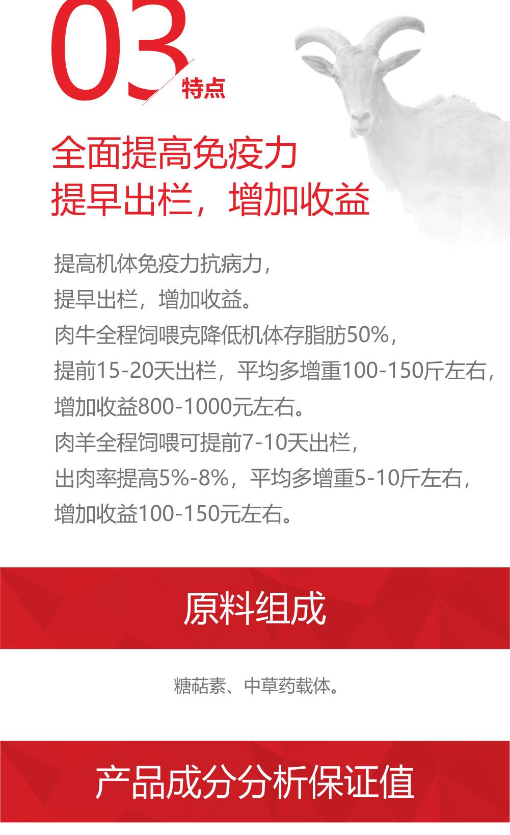 豐長肽-1000_01_03.jpg